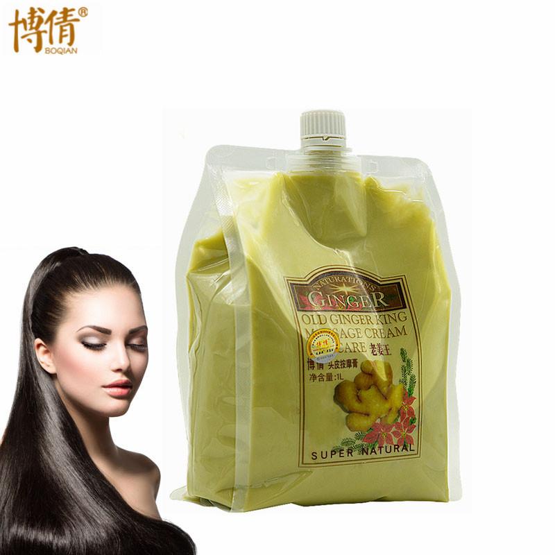 [해외] BOQIAN Old Ginger King Hair Care Hair&Scalp Massage Cream Moisturizing Nourish Repair Damaged Hair Care Product 1L/ BOQIAN Old Ginger King Ha
