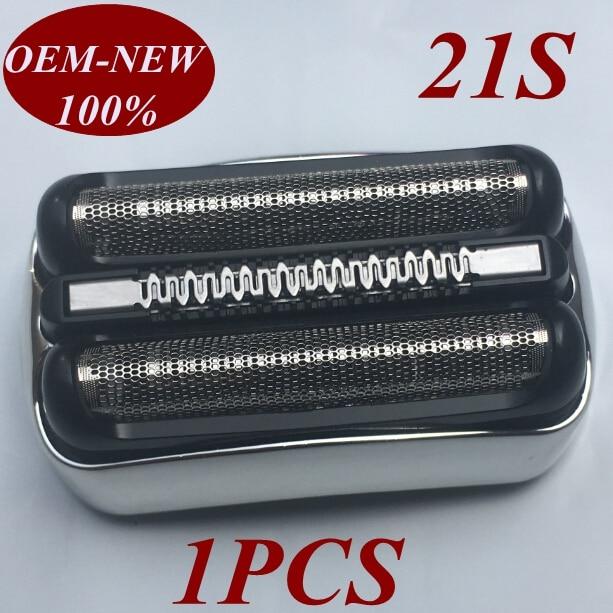 [해외]1Pcs 21S Foil Frame Replace head razor blade for braun shaver 21B 320 330 340 350 360 370 Floater 380 350cc 395cc 350cc-4 370cc /1Pcs 21S Foil Fra