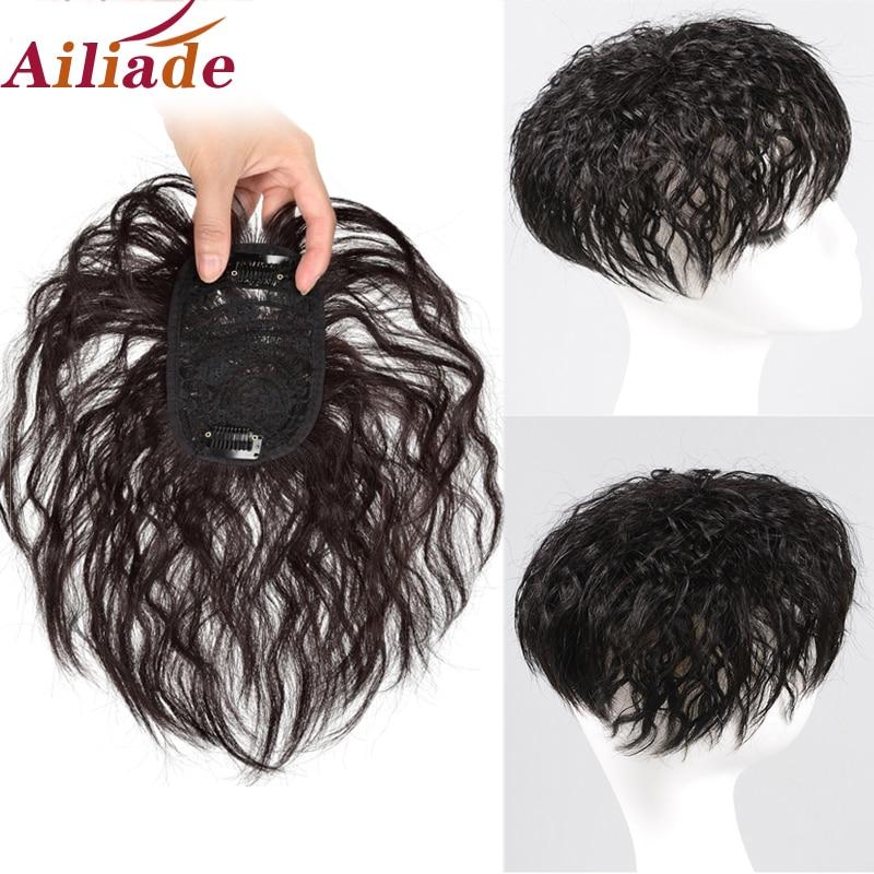 [해외]AILIADE 클립 헤어 토퍼 인모 머리 헤어 헤어 익스텐션 양을 머리 머리/AILIADE 클립 헤어 토퍼 인모 머리 헤어 헤어 익스텐션 양을 머리 머리