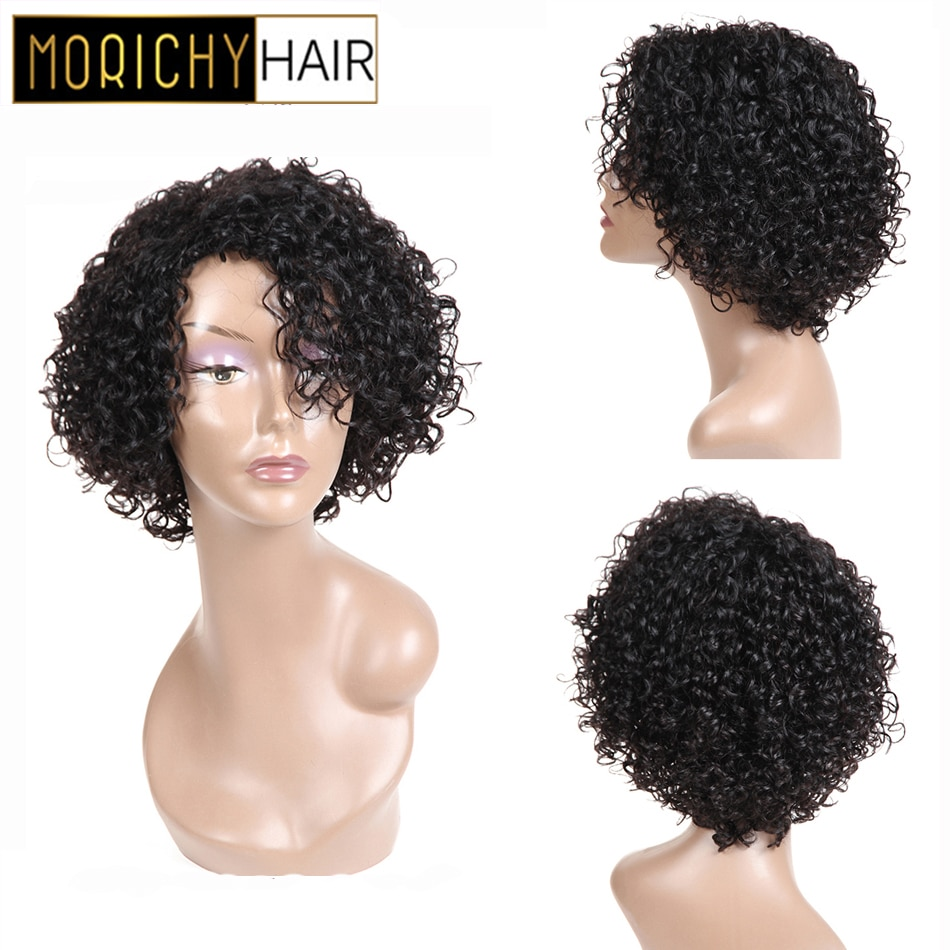 Morichy Short Cut Kinky Curly Full Wigs 8inch Malaysian NON-Remy 100% Real Human Hair DIY Hairstyle Wig Glueless Style For Women