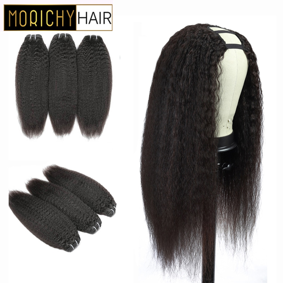 Morichy Afro Kinky Straight Hair Bundles Brazilian Non-remy 100% Real Human hair DIY U Part Glueless Wigs Black Color for Women