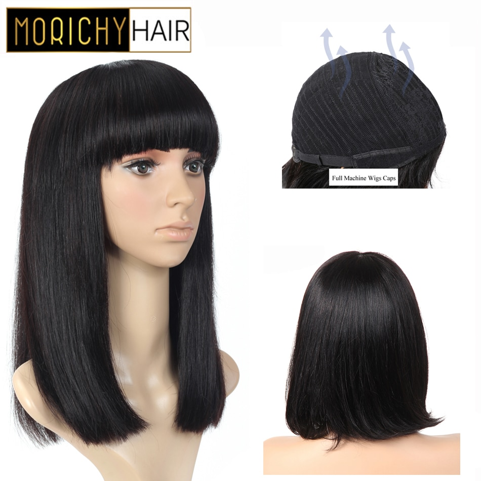 Morichy Silk Straight Hair Wigs Brazilian Non-remy Real Human hair DIY Short Bob Full Wig GluelessBangs Black for Women