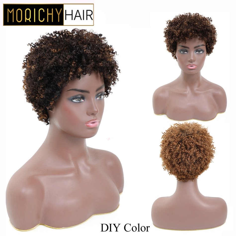 Morichy Short Cut Kinky Curly Full Wigs 8 inch Malaysian NON-Remy Real Human Hair DIY Mix Medium Brown Emo Goth Punk styles Wigs
