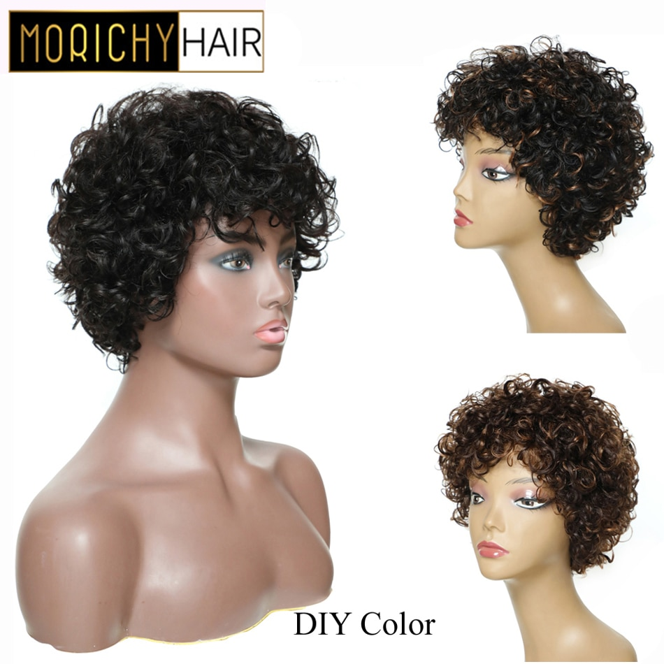 Morichy Bouncy Curly Short Cut Full Wigs 8inch Malaysian NON-Remy Real Human Hair DIY Mix Medium Brown Older Vintage styles Wigs